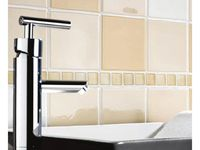 2011_Imperial_Bathrooms_International0163.jpg
